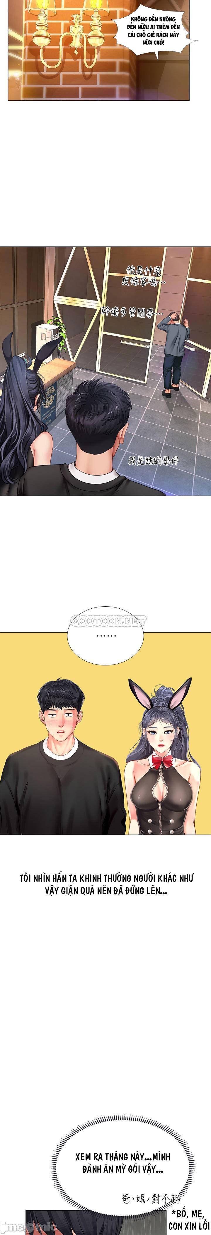 Đọc truyện Liệu Tôi Có Nên Học Ở Noryangjin? - Chương 63
